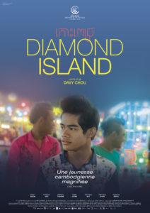 Diamond Island, Davy Chou, 2016, drame 1h45 Écrivain, Arthur Dreyfus a collaboré à la revue Positif. Il est aussi critique de cinéma pour l'émission Le Cercle sur Canal + et il interviewe acteurs et metteurs en scène pour la presse internationale.